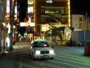 Hiroshima at Night