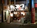 Hiroshima Night (3)