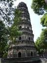 Skewed tower of Suzhou